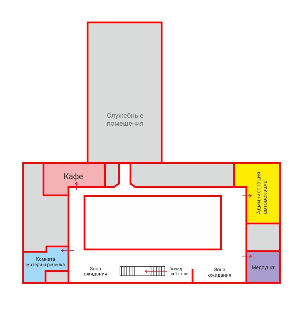 Схема второго этажа